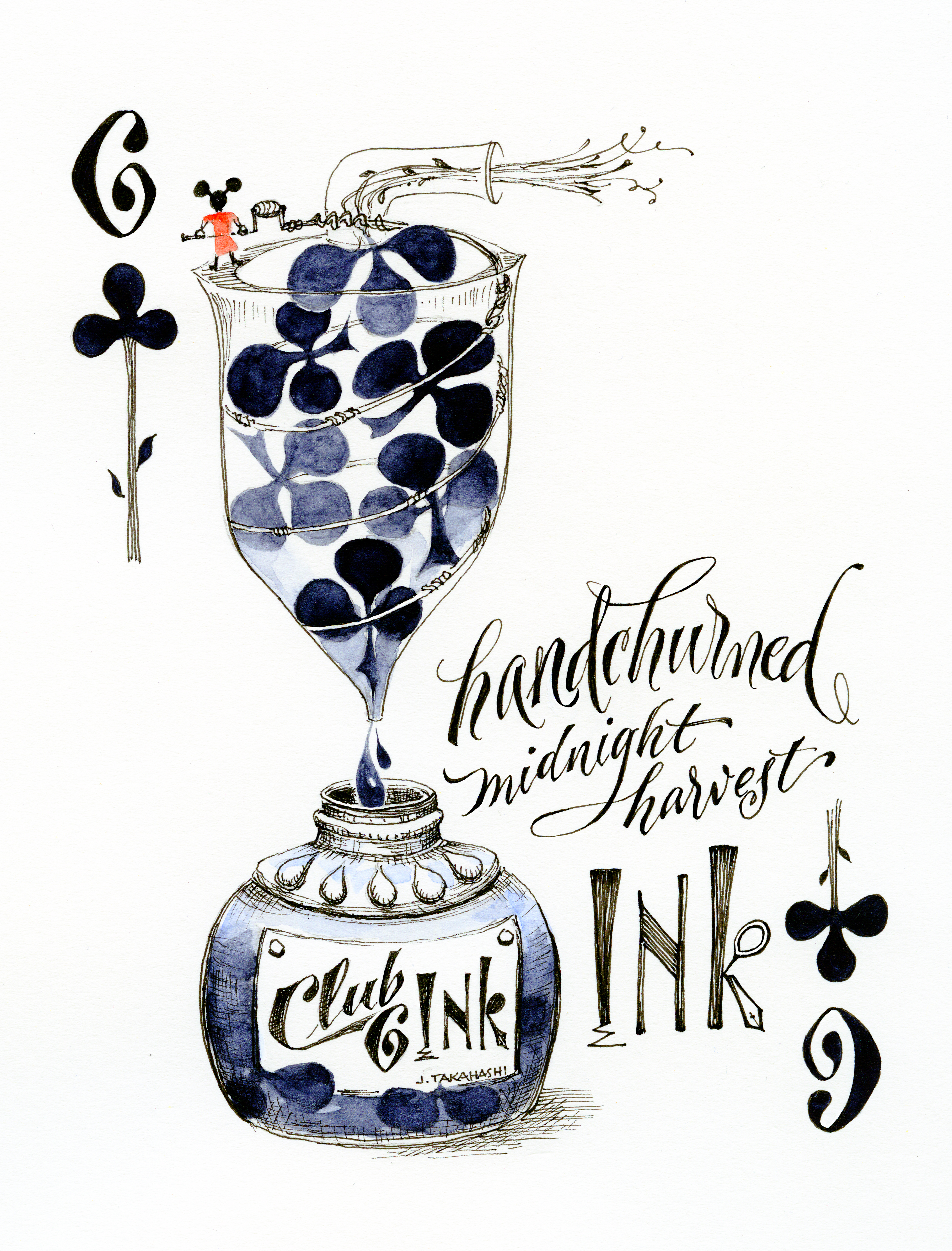 Calligraphy by Janet Takahashi